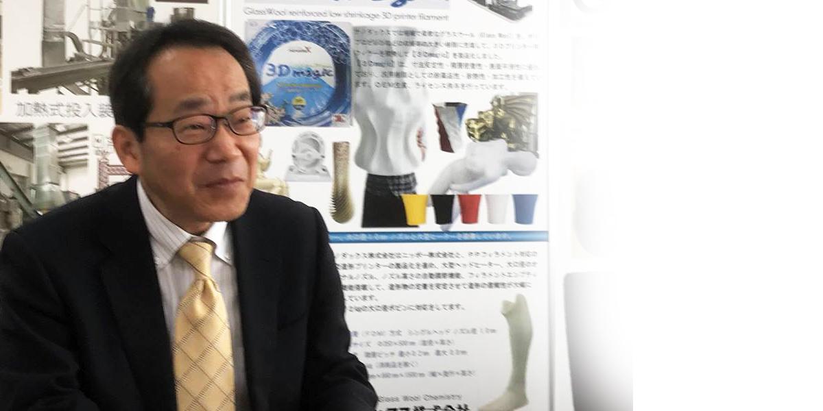 インタビュー/ナノダックス株式会社 取締役営業部長 福山稔朗様