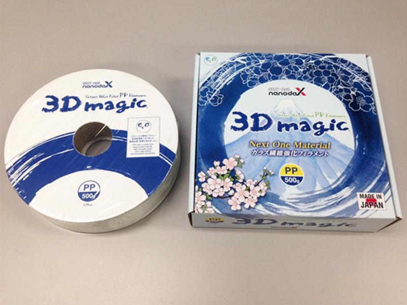 ナノダックスが開発したPPフィラメント「3Dmagic」