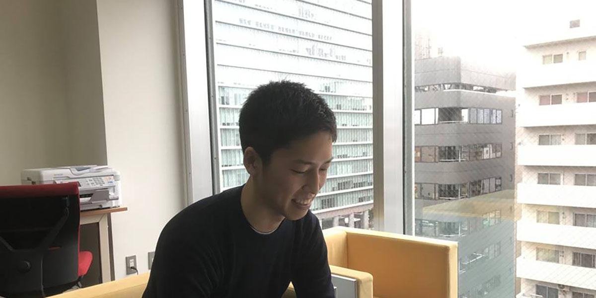 インタビュー/株式会社イエロー 関口直人様