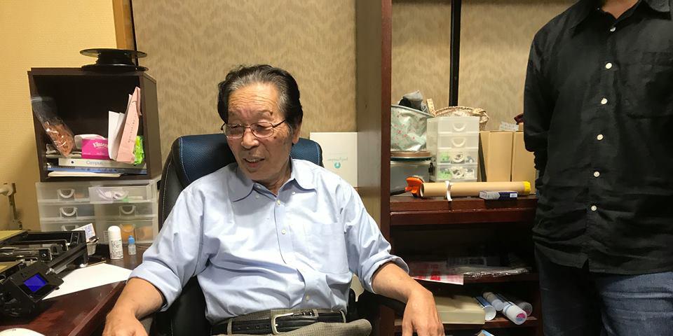 インタビュー/株式会社共栄コーポレーション 代表取締役 湯浅勝保様
